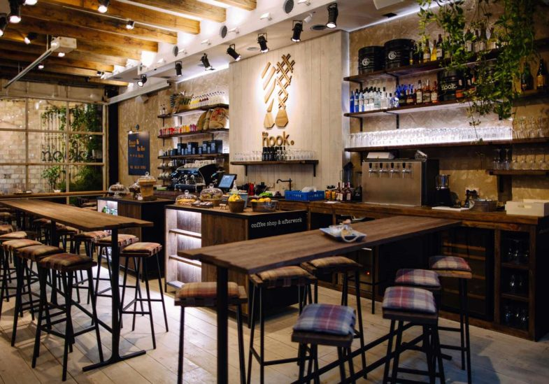 The Nook, coffee shop & afterwork